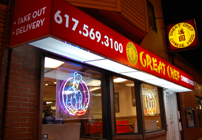 Great Chef Chinese Food